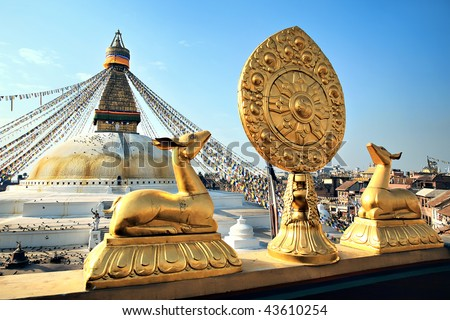 Bodhnath stupa - stock photo