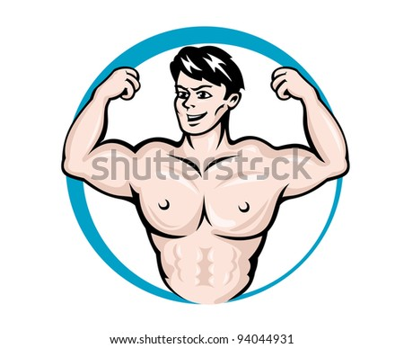 Bodybuilder man with muscles for sports and fitness design. Vector version also available in gallery - stock photo