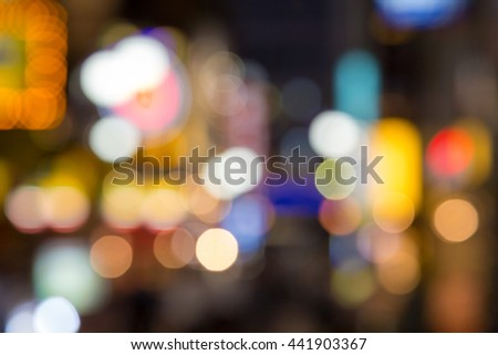 Bokeh background. Defocused Tokyo city street lights and illuminations. - stock photo