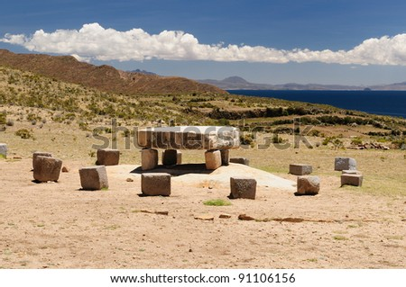 Bolivia - Inca prehistoric ruins on the Isla del Sol, on the Titicaca lake, the largest highaltitude lake in the world (3808m) This photo present Inca ceremonial table - stock photo