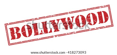 Bollywood stamp - stock photo