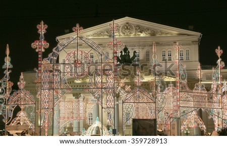 Bolshoi Theatre (Large, Great or Grand Theatre, also spelled Bolshoy)  illuminated to Christmas and New Year holidays at night. Moscow, Russia   - stock photo