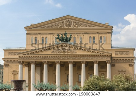 Bolshoy Theatre in Moscow Russia - stock photo
