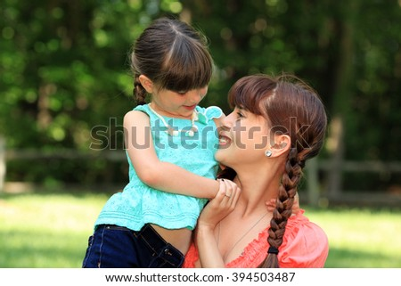 Bonding time between a parent and child - stock photo