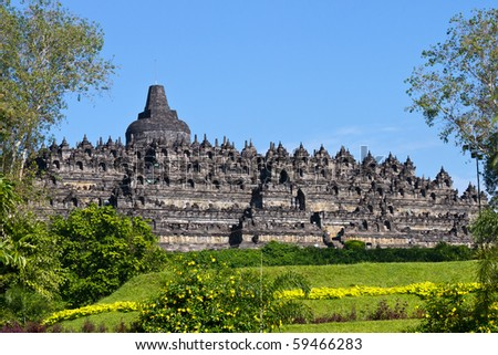 Borobudur Temple. Jogjakarta, Java, Indonesia. - stock photo