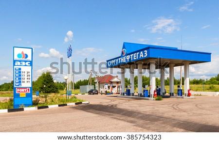 BOROVICHI, RUSSIA - JULY 18, 2015: Surgutneftegas gas station. Surgutneftegas is one of the russian oil companies - stock photo