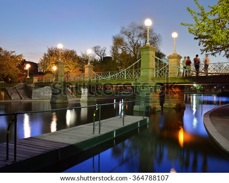 Boston Public Garden at Night - stock photo