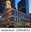 BOSTON, USA - APRIL 20:  A market place and a meeting hall since 1742, the Faneuil Hall in Boston was also the site of several speeches by Samuel Adams and James Otis. Seen at dusk on April 20, 2012. - stock photo