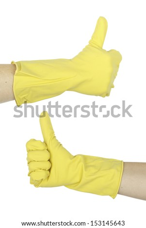 both sides of hand in gloves thumbs up - stock photo