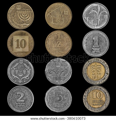 Both sides of Israeli coins isolated on the black background. Values: 10 Agorot; 1/2 a Shekel (50 Agorot); 1 Shekel; 2 Shekels (Shnekel); 5 Shekels; 10 Shekels - stock photo