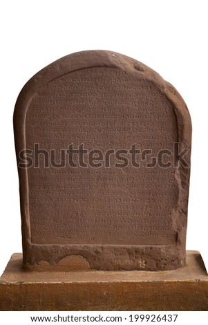 Boundary marker of a temple. - stock photo