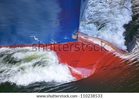 Bow of a freight vessel - stock photo