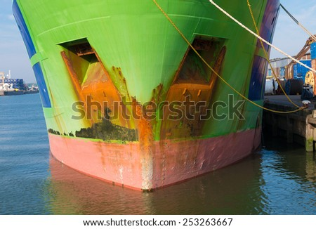 Bow of a tugboat in the Rotterdam port.  - stock photo