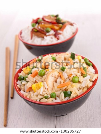 bowl of fried rice - stock photo