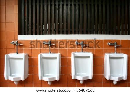 Bowl pee - stock photo