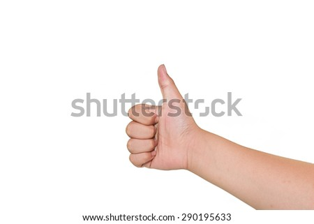 Boy hand showing thumbs up sign against white background - stock photo