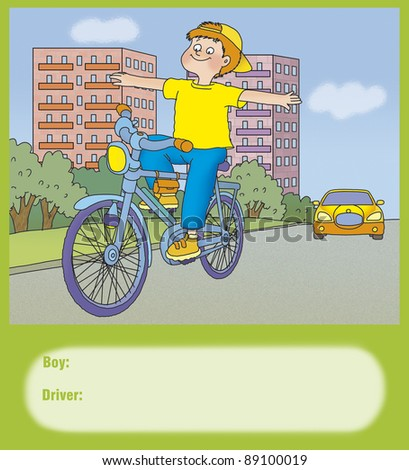 boy rides a bicycle, whether it is right? - stock photo