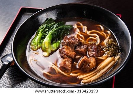 Braised beef noodle - stock photo