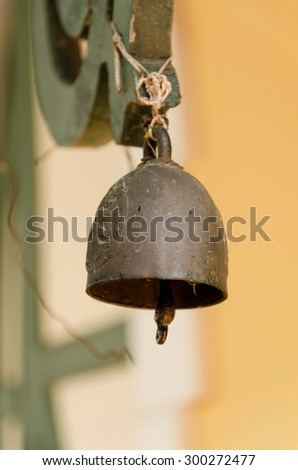 Brass bell in Thai temple, The Bell Jar resonate in the temple. - stock photo