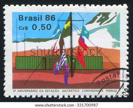 BRAZIL - CIRCA 1986: stamp printed by Brazil, shows  Commander Ferraz Antarctic Station, circa 1986 - stock photo