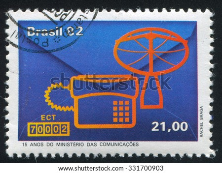 BRAZIL - CIRCA 1982: stamp printed by Brazil, shows  Ministry of Communications, circa 1982 - stock photo
