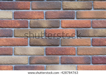 brick stone wall seamless background and texture - stock photo