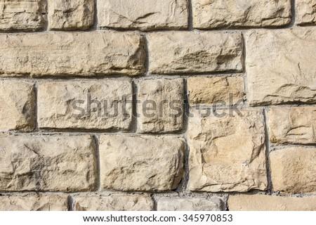 Brick stone wall texture. - stock photo