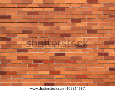 Brick wall,for background - stock photo