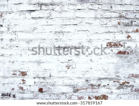 brick wall great as backgroud - stock photo