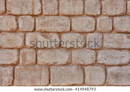 Brick wall in Jerusalem - stock photo