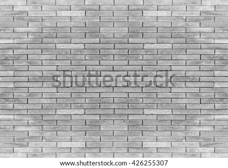 Brick wall in landscape architecture for design texture pattern and background. - stock photo