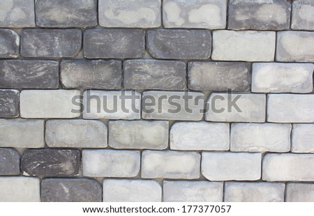 brick wall, perfect as a background, - stock photo