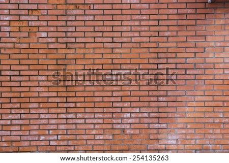 Brick wall texture. Old grunge brick wall background. - stock photo
