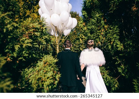 bride groom go in the park - stock photo