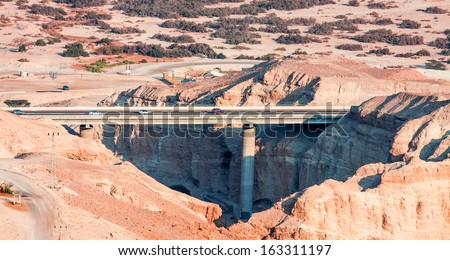 Bridge  in Israel's Negev desert - stock photo