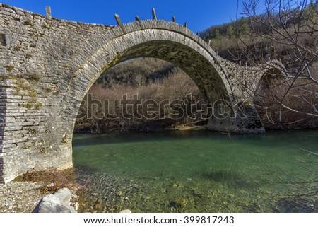 Bridge of Plakidas or Kalogeriko, Pindus Mountains, Zagori, Epirus, Greece - stock photo