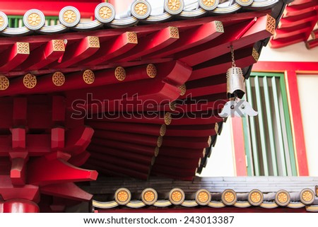 Bright Hill Chinese Temple In Singapore - stock photo