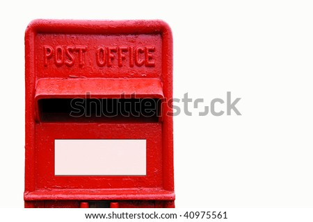 Bright red British post box isolated against a white background - stock photo