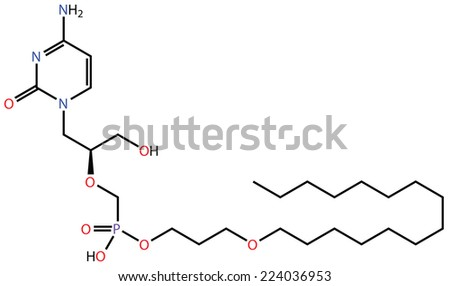 Brincidofovir, a perspective treatment of Ebola virus disease - stock photo