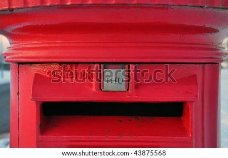 British pillar box - stock photo