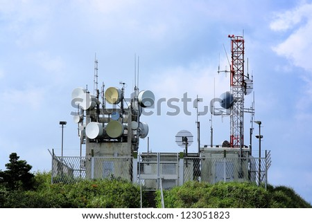 Broadcasting station - stock photo