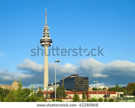 Broadcasting Tower - stock photo