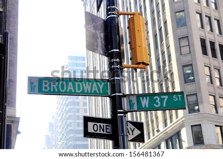 Broadway in New York - stock photo