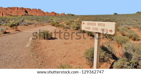 Broken Arch at Arches National Park in Utah, USA - stock photo