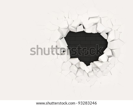 Broken Concrete Wall with Black Brick Wall Behind - stock photo