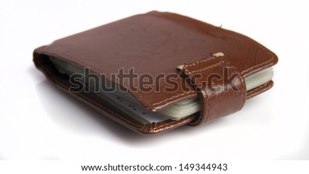 brown fur wallet - stock photo