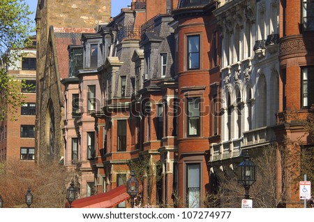 Brownstone Buildings Neighborhood in Boston, Massachusetts, USA - stock photo
