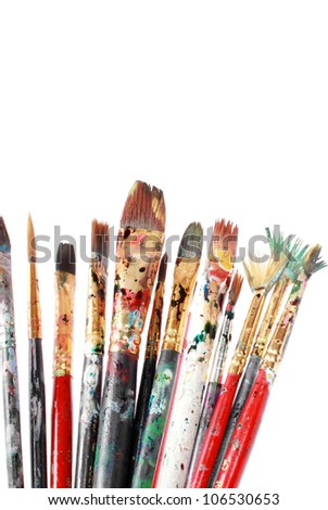 Brushes - stock photo