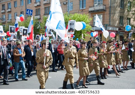 BRYANSK, RUSSIA - MAY 9, 2015: Parade of people with photos their relatives in Immortal Regiment on the annual Victory Day, May, 9, 2015 in Bryansk city, Russia. - stock photo