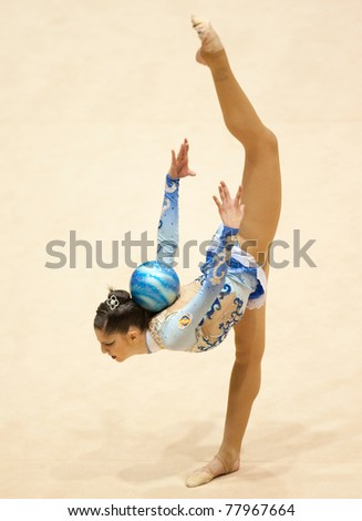 BUCHAREST, ROMANIA - APRIL 3: Carolina Rodriguez performs during the Irina Deleanu Orange Trophy on April 3, 2011, Bucharest, Romania - stock photo